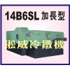 146SL专业制造多工位冷镦成型机 汽车配件 轴承滚子