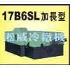 17B6SL台湾多工位高速冷镦机,轴承滚子内外圈,铆钉