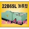 22B6SL台湾多工位高速冷镦机,轴承滚子,铆钉冷镦设备