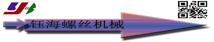 中文标语_副本_副本